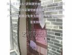 诸阁靓中式园林壁画电视背景墙设计 背景墙 电视墙