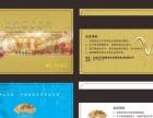 专业设计印刷票本收据鼠标垫画册广告扇会员卡名片