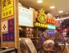 北京甘茶度奶茶店加盟 中国风奶茶加盟