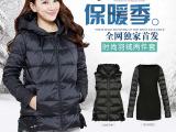 2104冬装新款加肥加大码羽绒服女短款加厚羽绒服马甲+T恤两件套