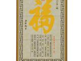 厂家供应各种中式高档拼花瓷砖背景墙   精制耐磨