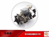 柴油VE泵适用庆铃皮卡NJ-VE4/11E1800L024