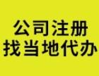 九龙坡石桥铺电子市场代账 工商执照 无形资产评估服务