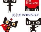 出售深圳地区天猫3C数码,影音电器,只能设备全开