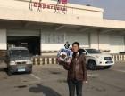西宁宠物托运全国宠物托运找十年宠物托运人李强