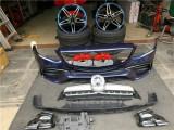成都锐行改装奔驰E300改装E63S包围AMG刹车ACE轮毂