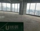 广雅]降广雅【地王国际财富中心】一线江景写字楼