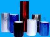 广东格拉辛纸 压纹纸 离型纸 离型膜供应商