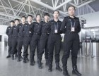 济南铁路安检员