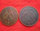 湖南古钱币古董交易鉴定拍卖在哪里