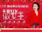 沈阳东方美丨38女王节约惠套餐美艳呈现