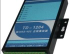 TD-1204四口485集线器价格