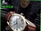 高 端 腕表 N厂 V6厂等出品手表体验**专柜价格实惠
