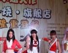 香港叮叮车仔面快餐店加盟