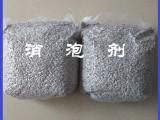 供应消泡防潮干燥剂 通用型塑料除湿消泡母料 塑料消泡剂厂家