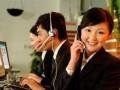 欢迎访问漳州西门子洗衣机官方网站维修咨询客服中心