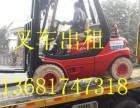 上海普陀区叉车出租机器移位 华师大35吨吊车出租设备吊装