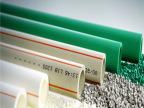 厂家直销伟星 PPR管 PPR管材 PPR给水管 PPR管件 PPR配件一件代发