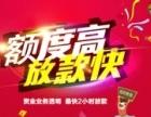北京延庆哪里容易贷款?