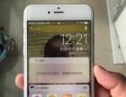 白色苹果6PLUS,九成新转让!!!