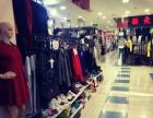 大型知名购物一站式32平把角位置多年盈利店转让