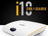 英菲克i10 四核安卓智能电视机顶盒网络播放器 机顶盒无线8G