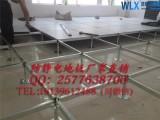 西安全钢防静电地板价格 西安全钢防静电地板多少钱