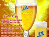 东莞扎啤批发 肇庆扎啤供应 海珠扎啤免费加盟