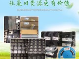 深圳市專業IC回收,上門回收評估