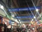 再尔广场夜市摊位 摊位柜台 4平米