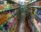 小学门口黄金位置超市转让 【有文具 玩具】