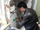 楚雄水管 水龙头 阀门 卫浴洁具安装维修