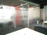 上海办公室磨砂膜-建筑玻璃膜-玻璃贴膜