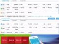 浙江温州京东商城运营托管专业团队店铺排名搜索优化店