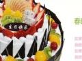 株洲荷塘芦淞石峰天元生日鲜花蛋糕开业花篮预定配送