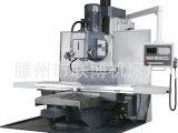 长期供应 精密XKA7150数控床身式铣床
