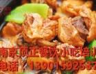 温州黄焖鸡米饭石锅拌饭加盟核心配方做法技术传授培训