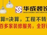 商业装修-厂房展厅设计施工南宁华成装饰公司专做工装十二年