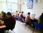 郫县 万达广场 红光地区专业的电脑培训班,随到随学