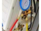 北京朝陽區空調清洗移機加氟維修服務 專業放心公司空調維修