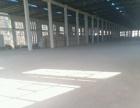 百步镇工业园区 厂房 2200平米