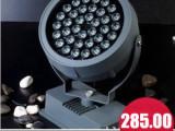 特价15W18W36W LED投光灯 投射灯泛光灯户外广告灯工矿