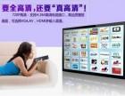 看日本频道网络电视机顶盒介绍