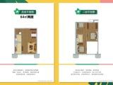 八达岭孔雀城五彩天街48平米loft公寓
