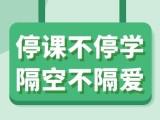 北京提升學歷專科本科報名就找他