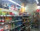 城阳华胥美邦小区门口超市转让