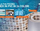 意大利FLAGPOOL泳池专用防水装饰胶膜