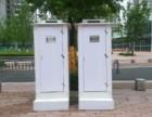 九江移动厕所出租,工地,公园,演唱会临时卫生间租赁