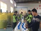 蚌埠地区玻璃水生产设备 潍坊金美途提供一机多用