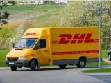 上海嘉定区DHL国际快递服务 上门取件服务